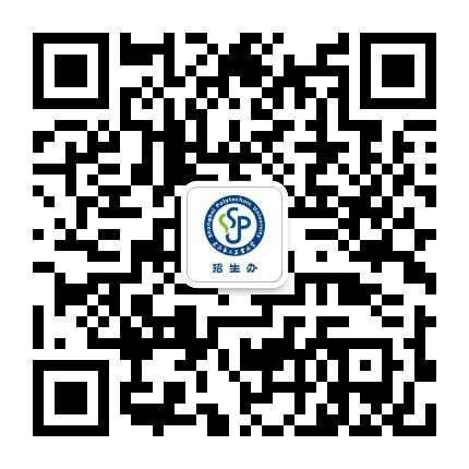上海第二工业大学招生办